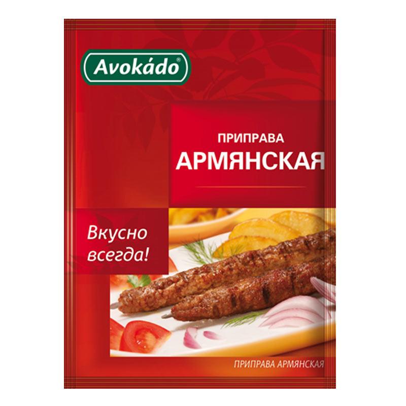 Avokado koření Arménské univerzální 25g