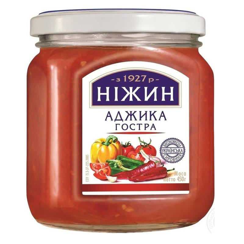 Nizhyn Adžika palivá 450g