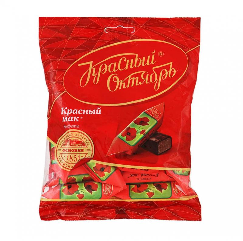 Čokoládové bonbony Červený Mak 250g